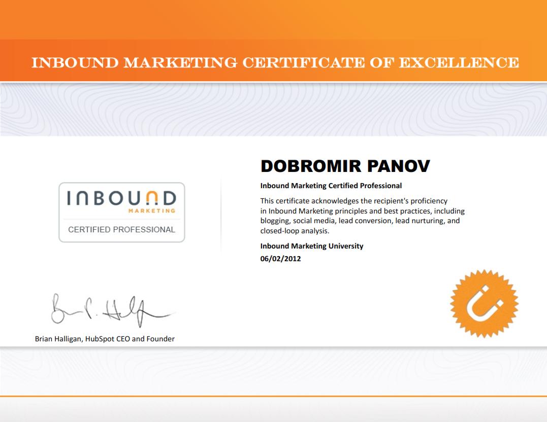 Сертификат на Добромир Панов от Inbound Marketing
