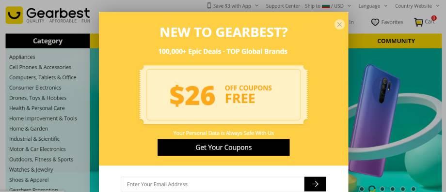 Ваучер за пазаруване в Gearbest - dpanov.com