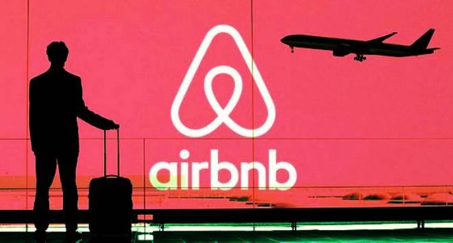 Евтино пътуване и нощувка с АирБнб